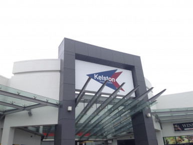 Shopping Centre Retail Property for Lease Kingston Auckland