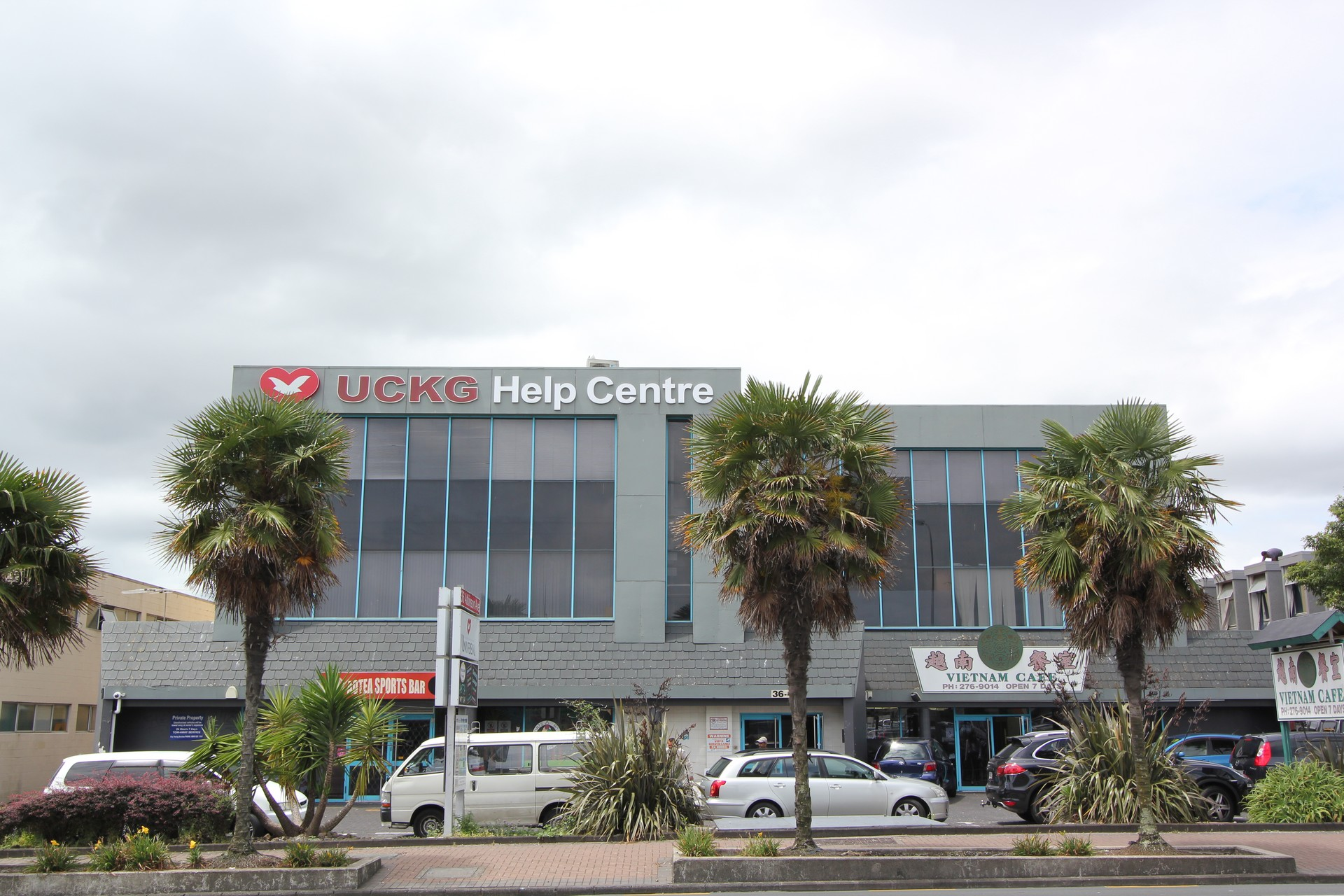 Offices  for Lease Otahuhu Auckland