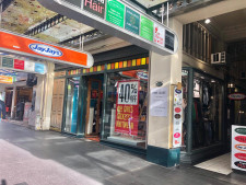 Queen Street Retail Property for Lease Auckland Central